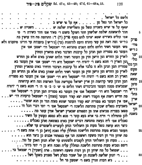 Pg. 128 of Ginzberg's Yerushalmi Fragments from the Genizah (on this example see Liberman, On the Yerushalmi, pg. 13).