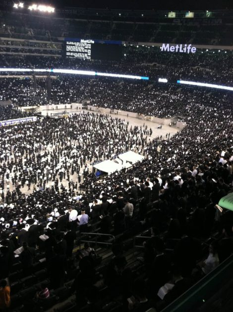 The 12h Siyum haShas celebration at MetLife stadium in New Jersey on August 1, 2012. Photo courtesy of Menachem Butler.