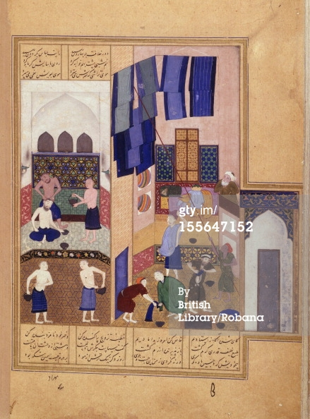 Harun al-Rashid and the barber. A miniature painting from a fifteenth century manuscript of Nizami 's Khamsa ( 'Five Poems '). Image taken from Khamsa. Originally published/produced in Herat 1494-1495. (Photo by The British Library/Robana via Getty Images)