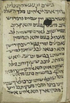 MS Heb f 36 78b