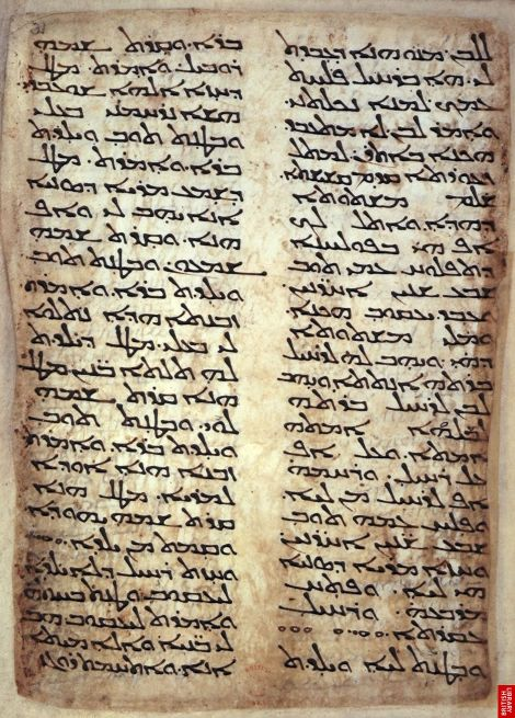 From http://www.bl.uk/onlinegallery/sacredtexts/syriacbib_lg.html