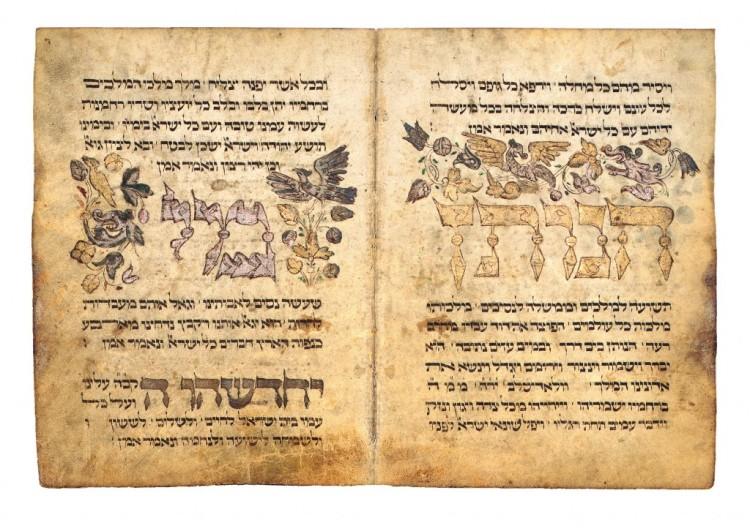 05b-wiener-memorbuch-der-fuerther-klaus-synagoge-1024x726